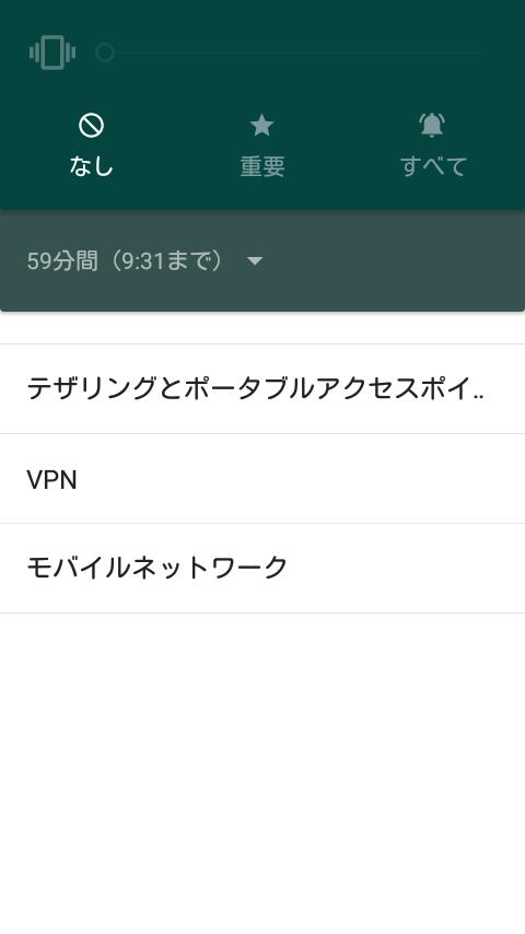Screenshot_2018-01-03-08-31-44.png