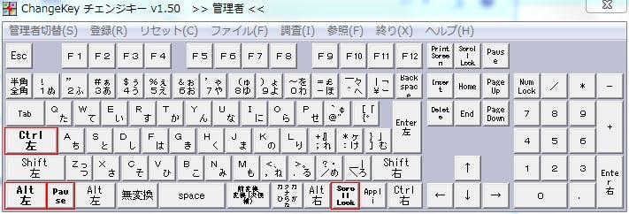 AutoHotkeyでMac USキーボード完全互換を目指す - Qiita