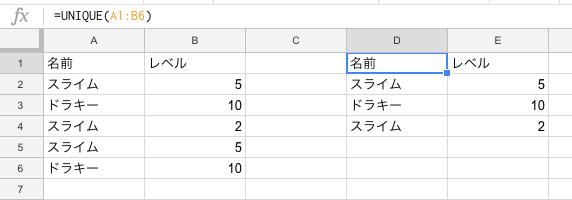 スクリーンショット 2018-12-01 18.59.04.png