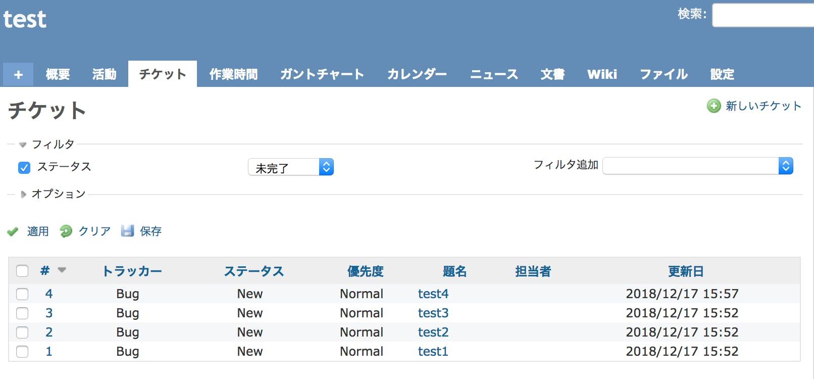 スクリーンショット 2018-12-18 0.58.04.png