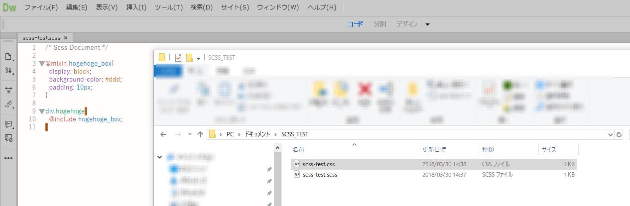 コンパイルしたら、CSSができた.png