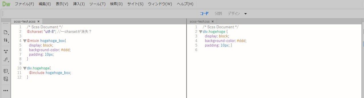 1行コメントは記載してもコンパイルするとcharsetが消失.png