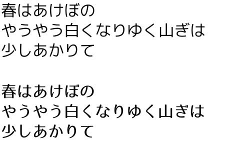 06_BinaryBuilder_Font.PNG
