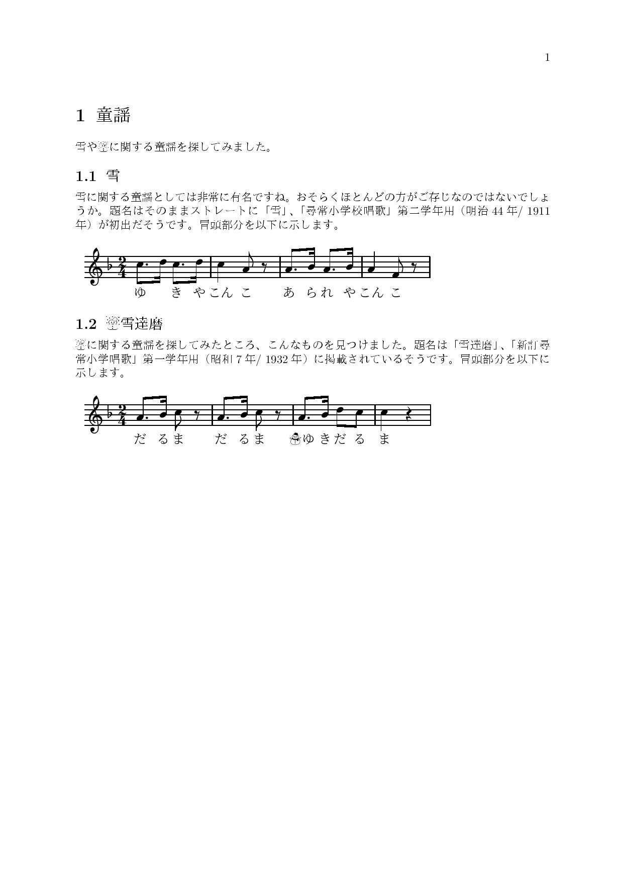 sample_3.png