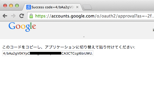 0auth2.png