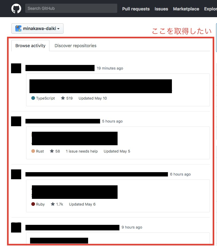 Screen Shot 2018-05-11 at 0.08.20.png