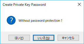 CreatePrivateKeyPassword_msg.png