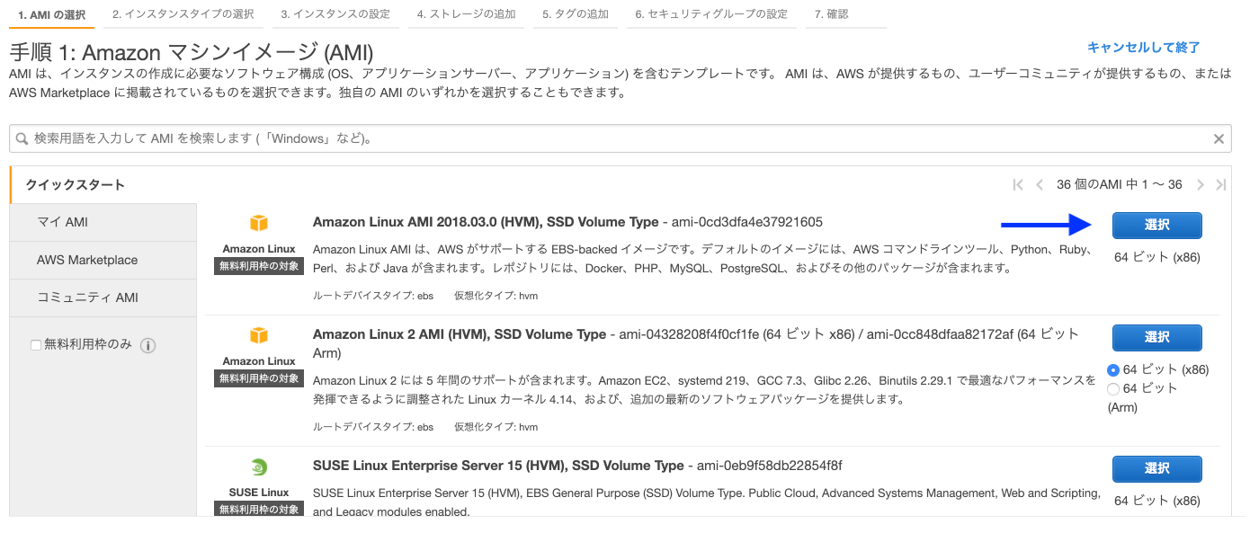 screenshot-us-east-2.console.aws.amazon.com-2019.02.05-11-03-07.png