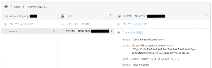 users/