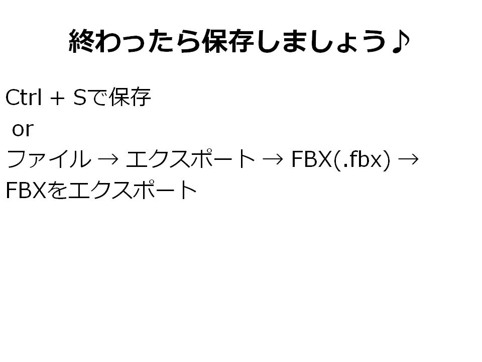 スライド49.PNG