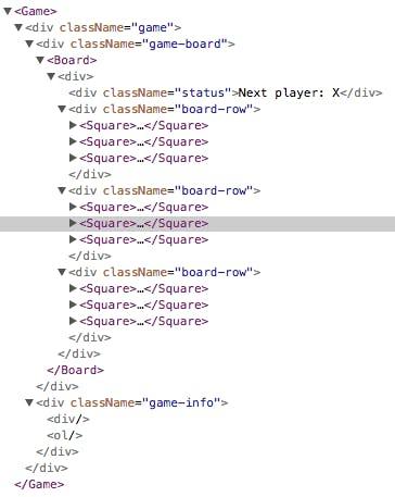 拡張された状態の開発者ツール