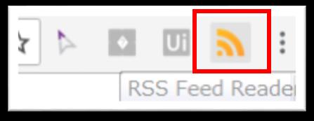 3-3.RSSプラグインインストール.png