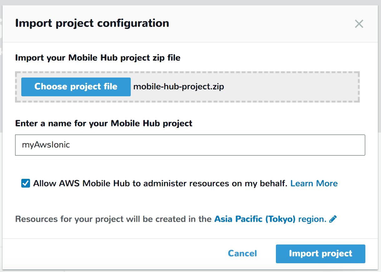 Mobile Hub import sample.png