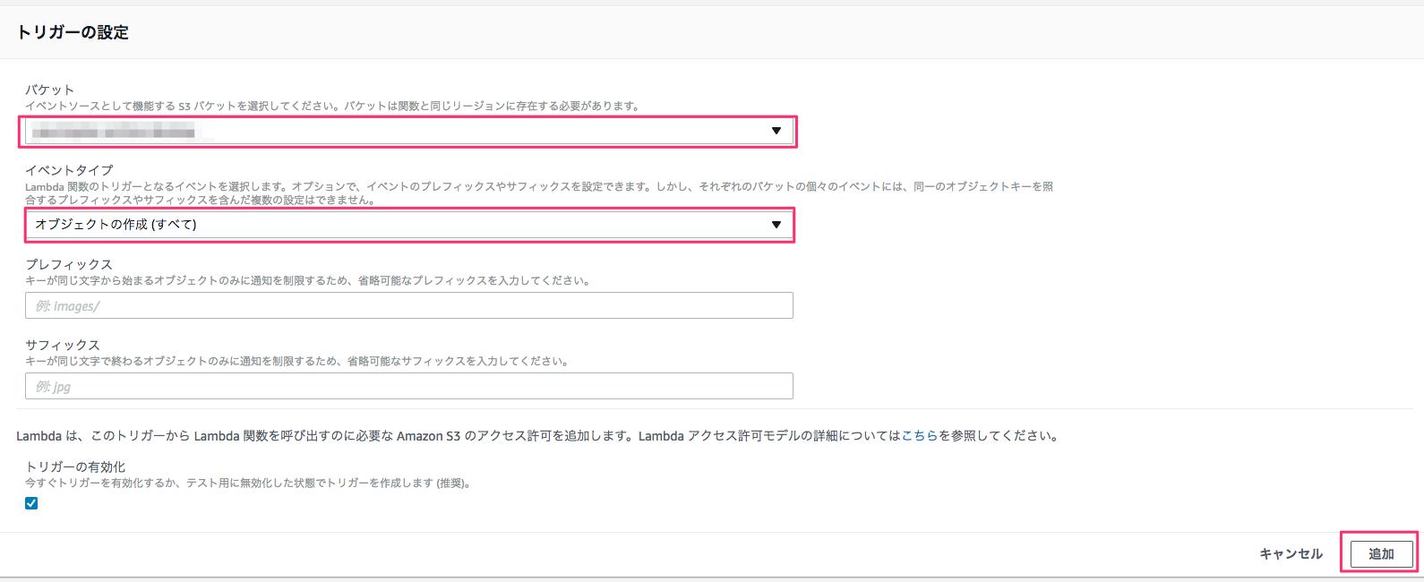Lambda_Management_Console_🔊.png