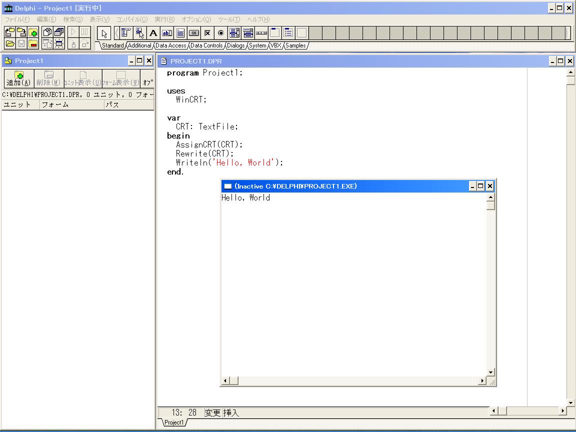 Delphi のコンソールアプリケーションで文字色変更と座標指定をしたい