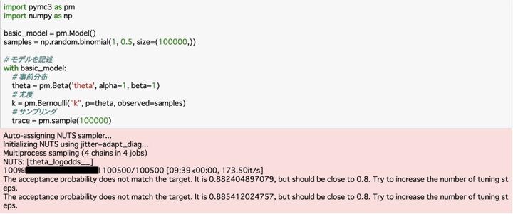 Pymc3 Binomial