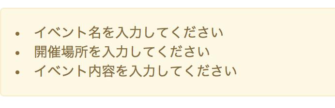 スクリーンショット 2018-01-04 15.39.25.png