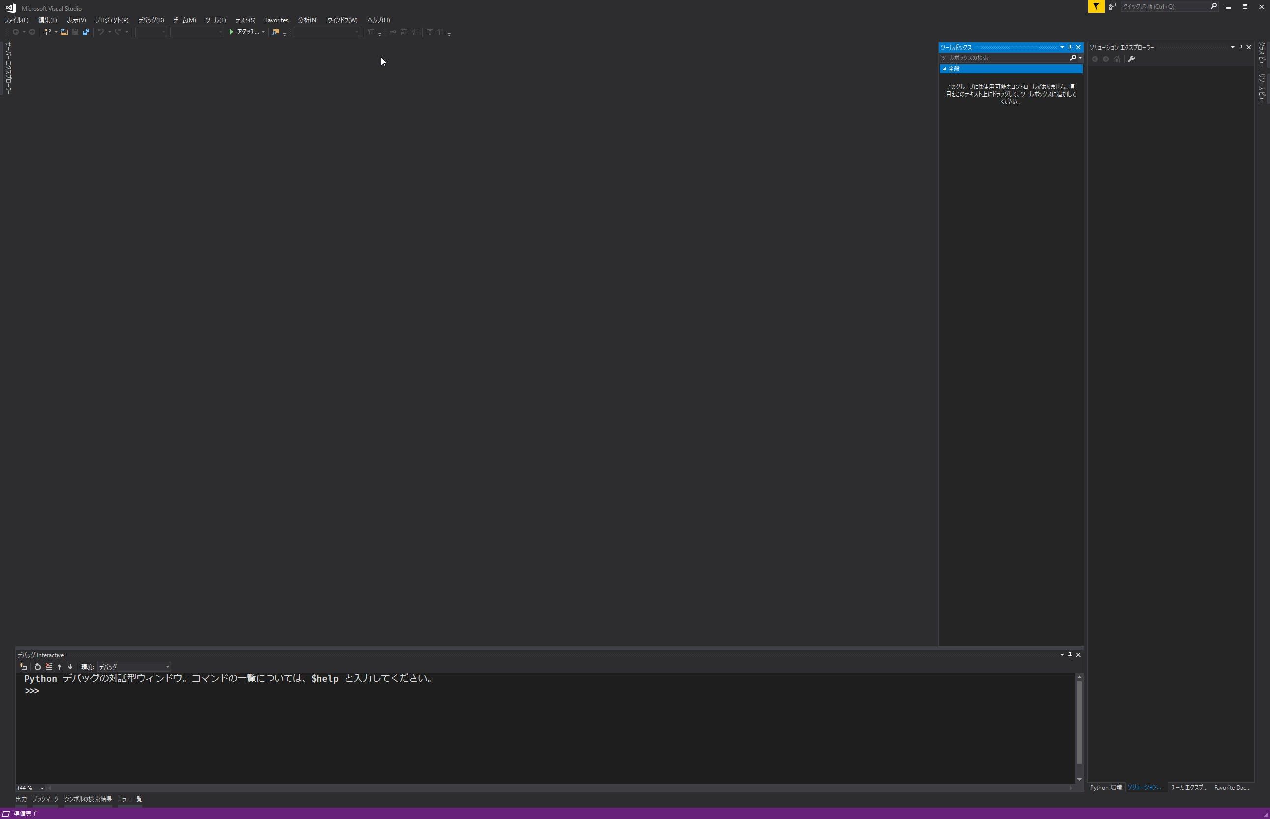 SnapCrab_Microsoft Visual Studio _2018-6-20_23-27-51_No-00.png