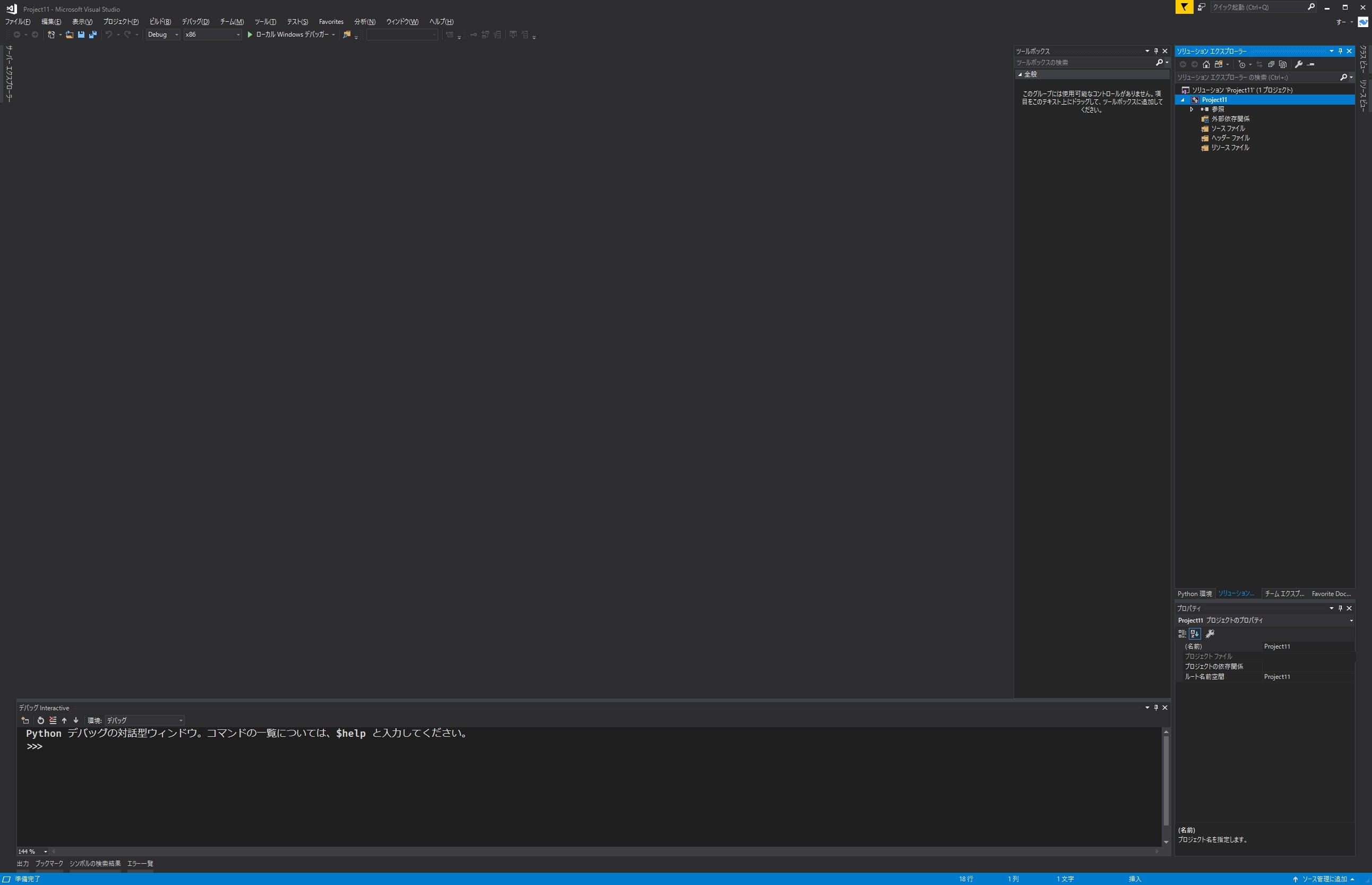 SnapCrab_Project11 - Microsoft Visual Studio _2018-6-21_1-15-21_No-00.png