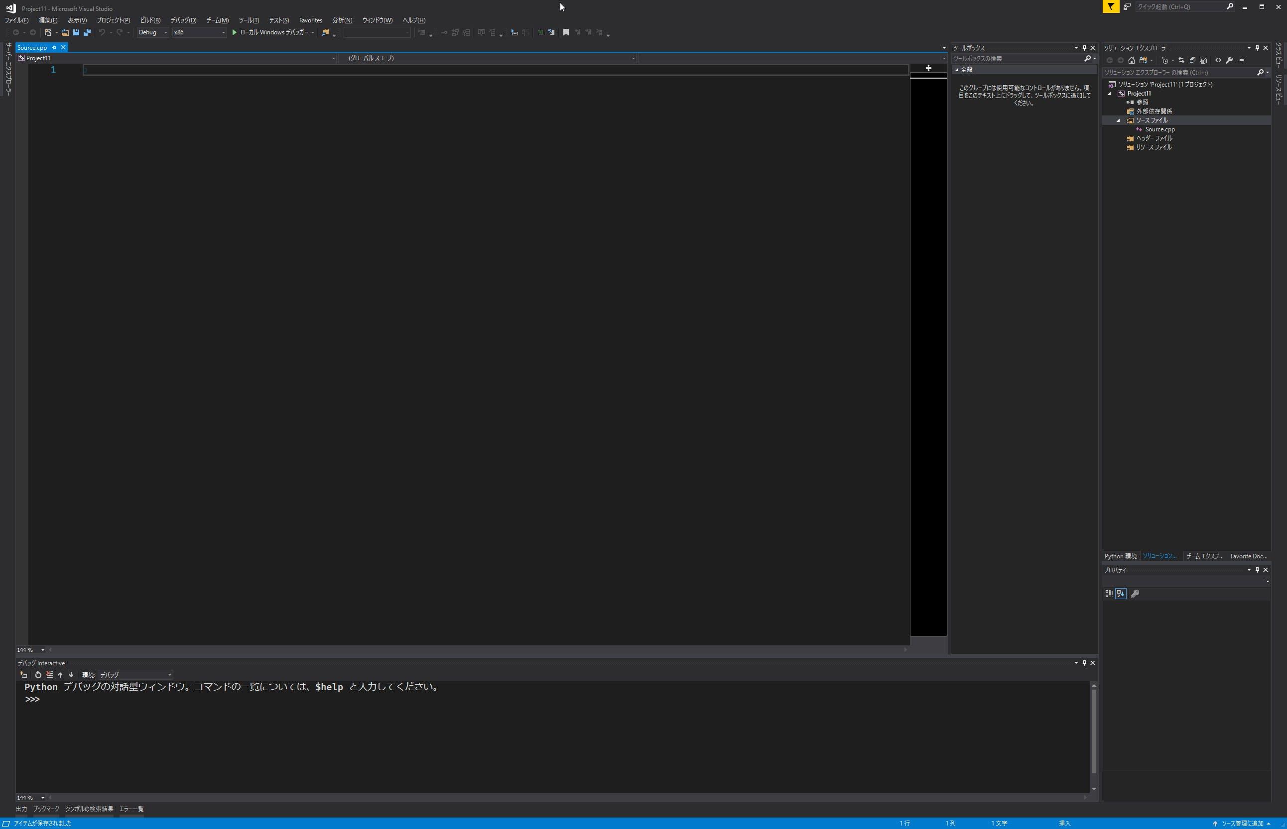SnapCrab_Project11 - Microsoft Visual Studio _2018-6-20_23-30-16_No-00.png