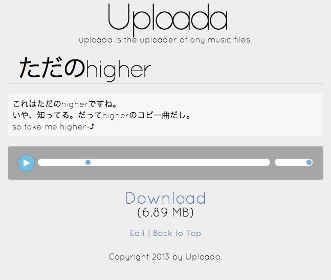 uploada_tracks_show.png