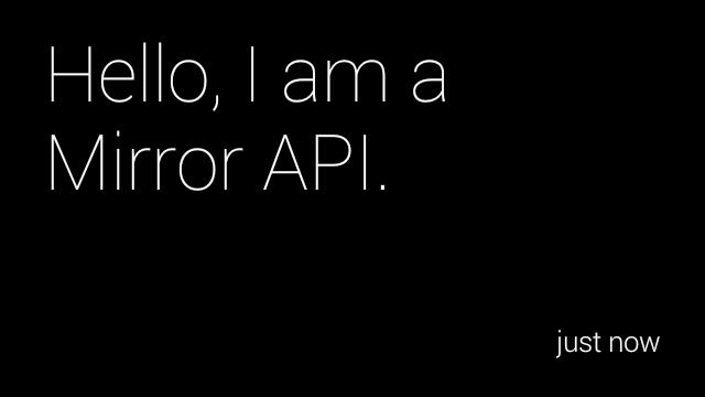 screenshot-mirror-api.png