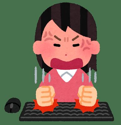 computer_keyboard_yatsuatari_woman.png