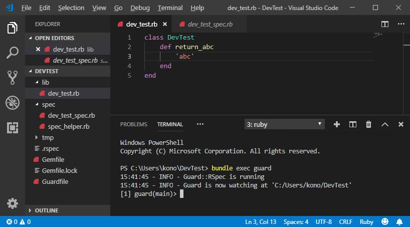 vscode_terminal.png