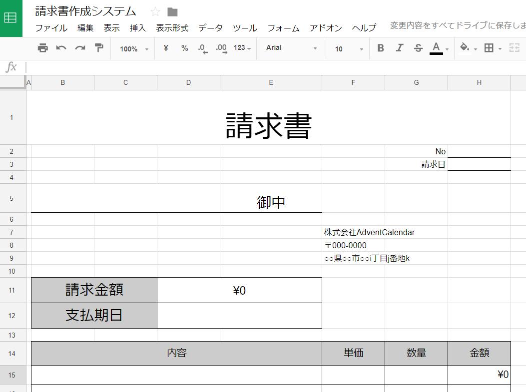 pdfform.png