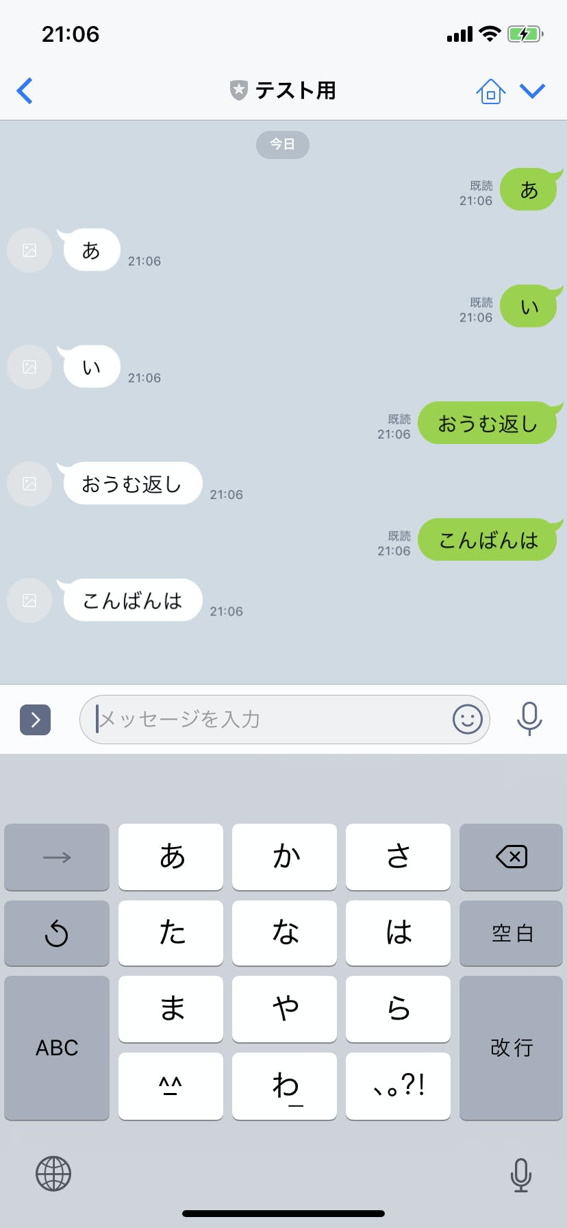 IMG_B7444740210C-1.jpeg