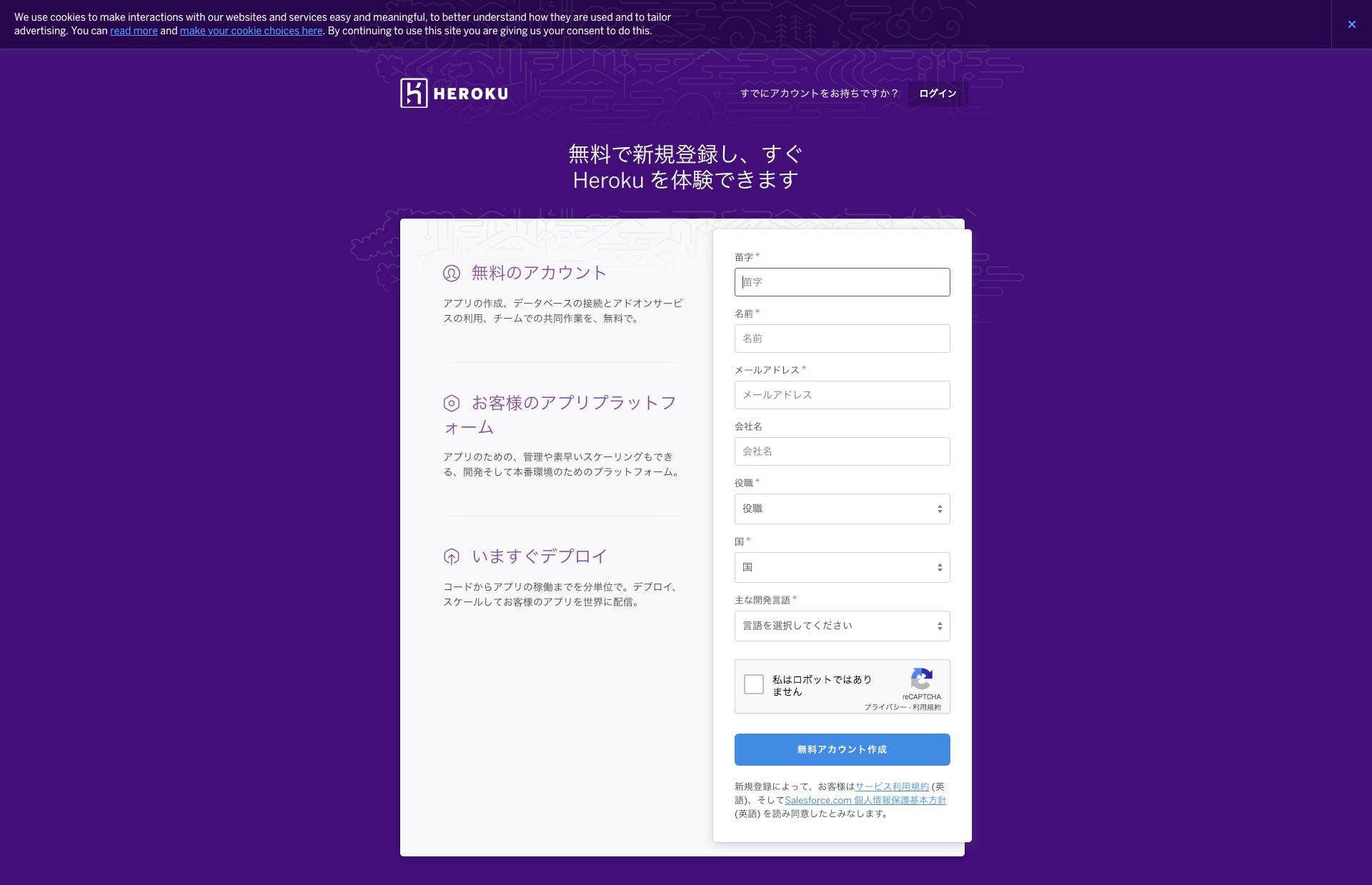 登録画面.png