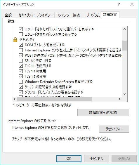 SSL002.JPG