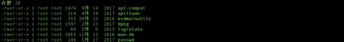 スクリーンショット 2018-04-13 22.29.45.png