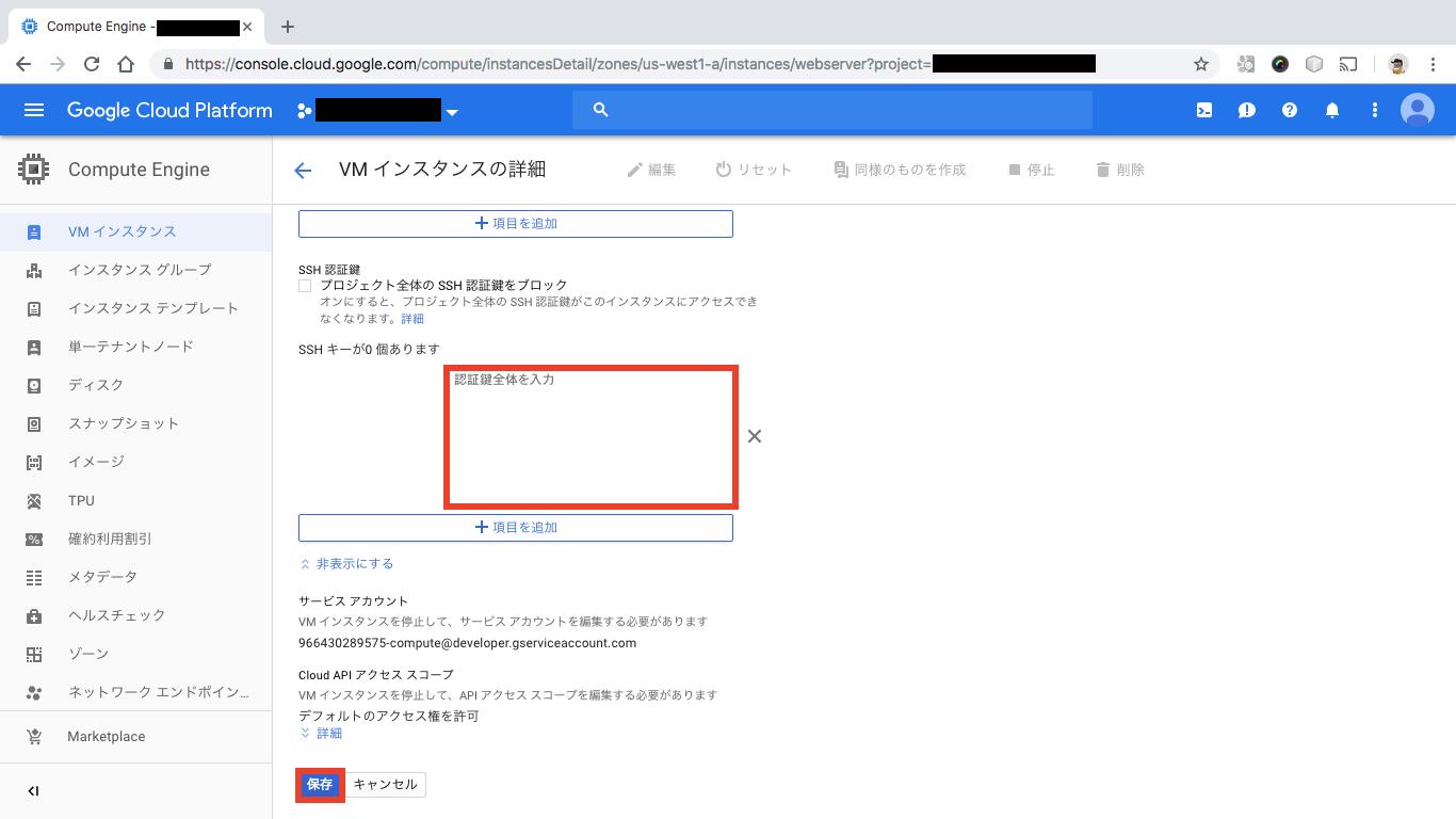 スクリーンショット 2018-10-02 23.34.01.png