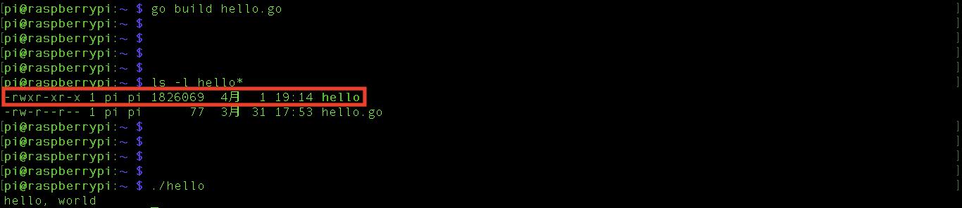 スクリーンショット 2018-04-01 19.15.25.png