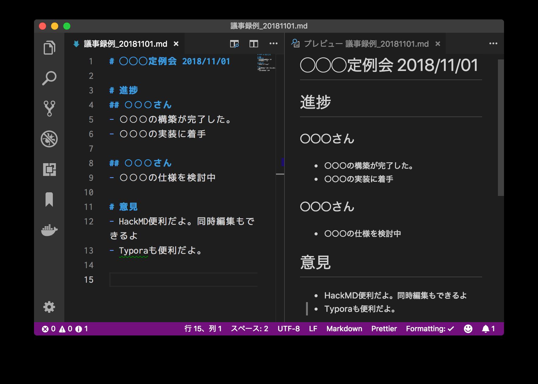 スクリーンショット 2018-11-01 14.11.32.png