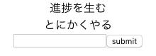 スクリーンショット 2019-01-29 20.05.49.png