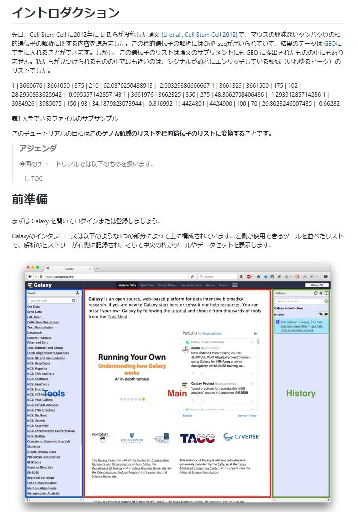 スクリーンショット (1).png