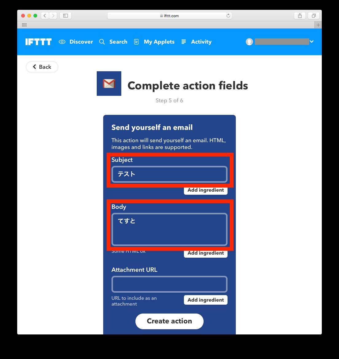 IFTTT_CompleteActionFields.png