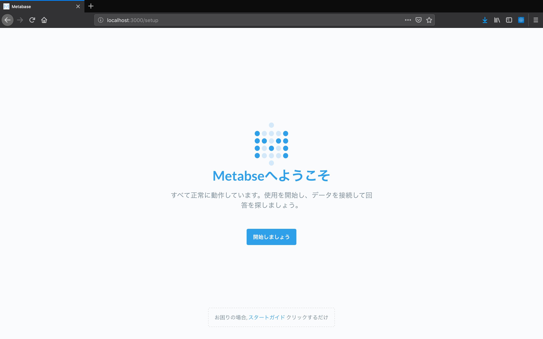 ss_Metabase_01.png