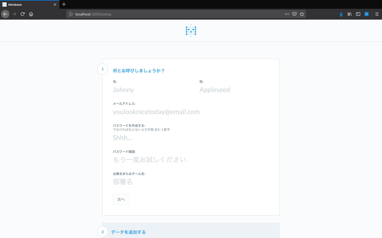 ss_Metabase_02.png