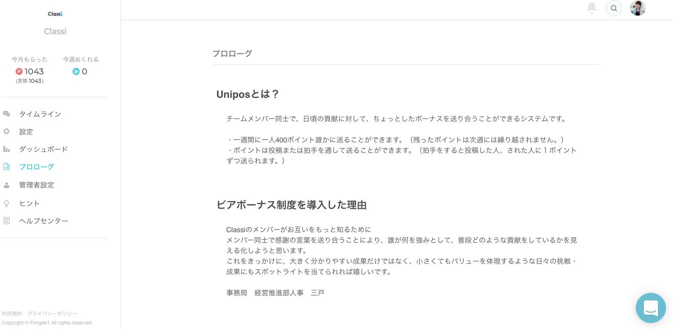 スクリーンショット 2017-12-22 0.13.01.png