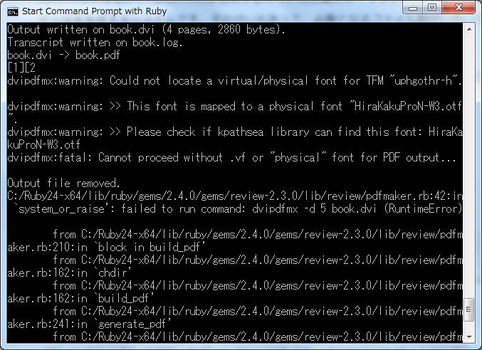 ReviewWin7_pdfmake_3_error.png