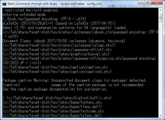 ReviewWin7_pdfmake_2_progress.png
