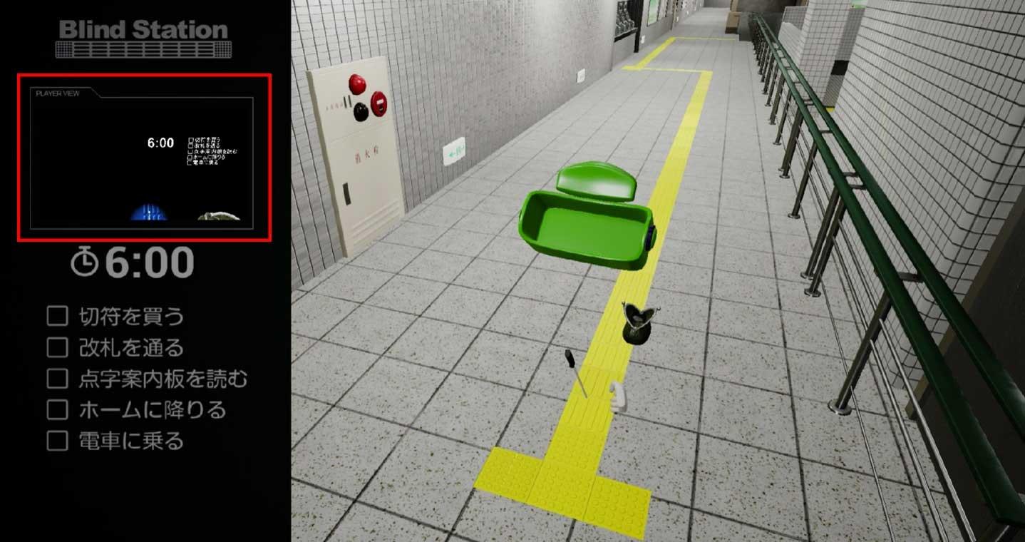 プレイ画面の外部モニター出力、3Dで作られた地下鉄の駅、プレイヤーのいる位置にVRのヘッドセットと右手、白杖が浮かんでいる