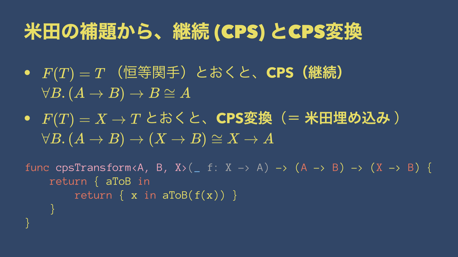 category-p59.png