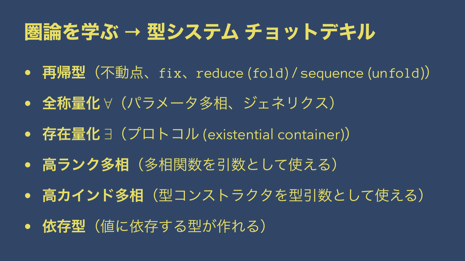category-p07.png
