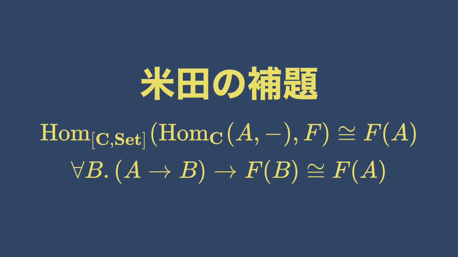 category-p55.png