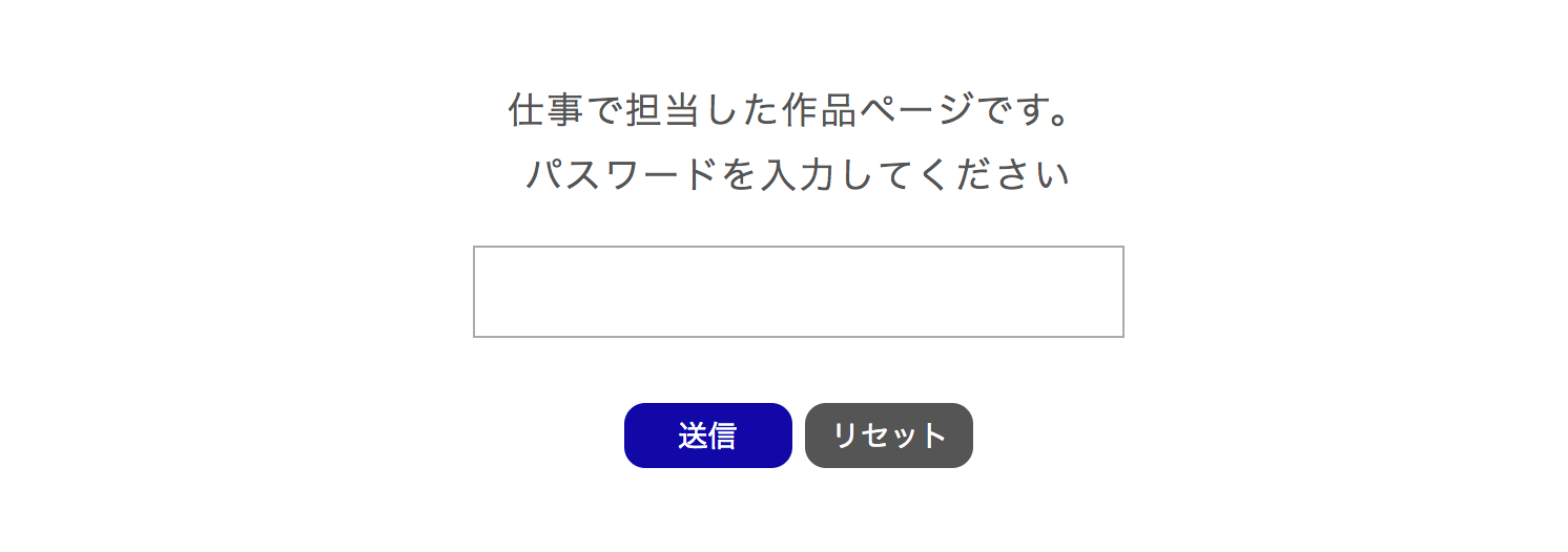 login.htmlイメージ