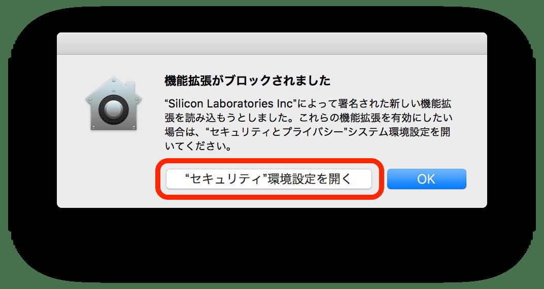 スクリーンショット 2018-08-04 17.30.44.png